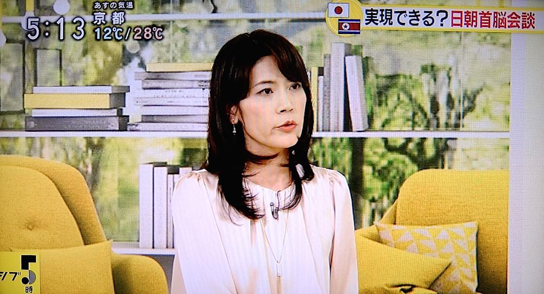 【要警戒】いよいよトランプが来日!⇒ネット、NHK・岩田明子氏の解説に気をつけろ!