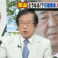 【テレビで洗脳】高齢者ほど「韓国嫌い」と判明、日本社会の問題(実相)は「若者の右傾化」ではなく「中高年のネトウヨ化」だった!