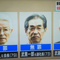 【驚愕】東電旧経営陣3被告に無罪判決!福島第1原発事故⇒ネットは批判殺到!
