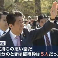 2019/11/17(日)プチニュース「低俗なのは安倍政権であり、自民党。絶対に許してはならない。」「日米貿易協定どう考えても日本に不利」など