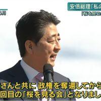 【まとめ】「桜を見る会」擁護する人、しない人 自民・石破氏、岸田氏は安倍総理の説明責任に言及