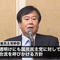 【やれんのか!】立憲・枝野氏が国民、社民に合流協議提案へ、野党再編を巡る動きが加速