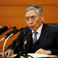 【悲報】黒田日銀総裁が「GDPマイナス成長の可能性」に言及、2019年10~12月期⇒ネット「増税すりゃ当たり前だ」
