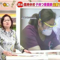 【パンデミック】「感染者は万単位」と言った岡田先生が多くの感染症の専門家に『言い直せ』と怒られる!「万ではなく十万だろうと」