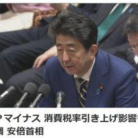 【大本営】安倍総理「緩やかな回復が継続していく」GDP▲6.3%も景気判断「回復」維持