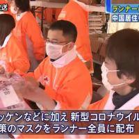 """【異様な光景】東京マラソン""""一般参加者""""の出走取りやめ検討(4万人)熊本・京都マラソンでは「マスク姿」のランナーも・・"""