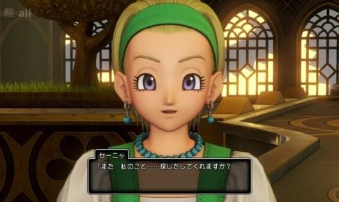 ドラクエ11セーニャ短髪