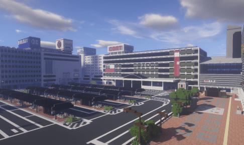 マインクラフト横浜駅