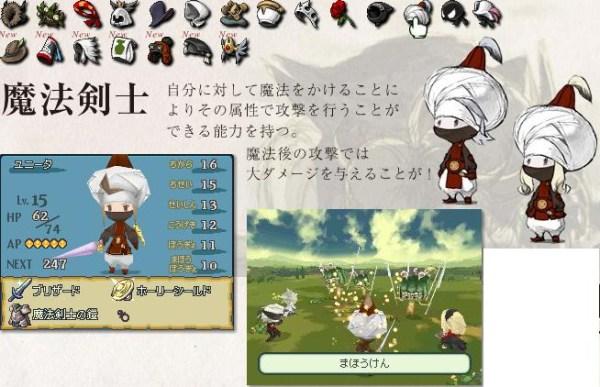 ff3魔法剣士