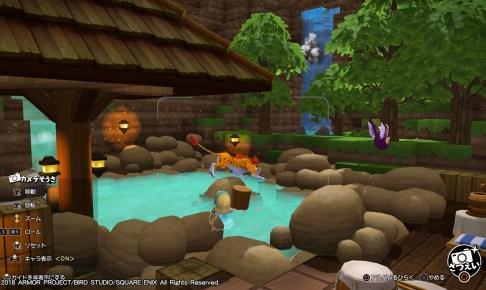 ドラクエビルダーズ2 温泉