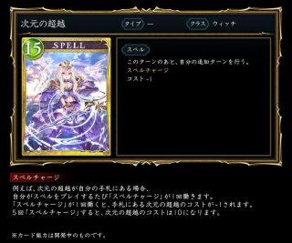 card-54-1024x853-1024x853