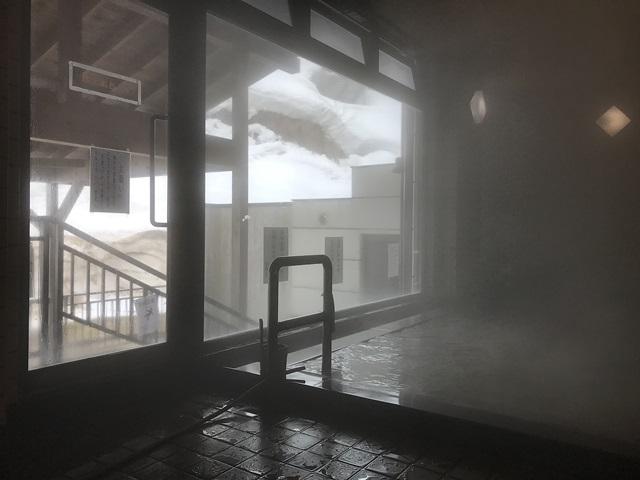 松之山温泉鷹の湯