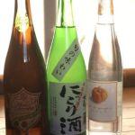茨城県のお酒3本