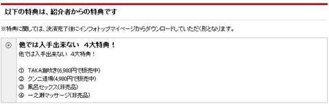 (レビュー) [詐欺!?] 北条麻妃 正しい教科書 レビュー 評価 暴露 特典あり 口コミはここ!!