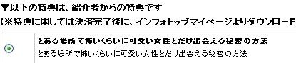 [驚愕の特典も貰える!?] 【上位版】次世代型サイト作成システム「SIRIUS」  レビュー 評価 暴露 口コミはここ!!