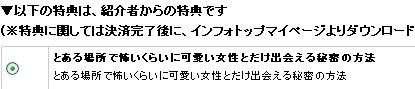 [詐欺!?] オッカムの剃刀デート レビュー 評価 暴露 実際入手 口コミはここ!!