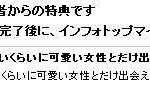 [詐欺!?] ラブ+ラグジュアリー レビュー 評価 暴露 実際入手 口コミはここ!!