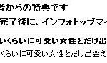 [詐欺!?] 後藤孝規のWoman master Project レビュー 評価 暴露 実際入手 口コミはここ!!