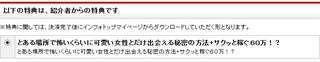 [詐欺!?] 94%ナンパ レビュー 評価 暴露 口コミはここ!!