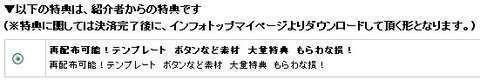 [詐欺!?] BUYMAで月30万円を目指す BUYMIL 02 レビュー 評価 暴露 実際入手 口コミはここ!!