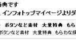 [詐欺!?] 超実践型コピーライティング講座DVD レビュー 評価 暴露 実際入手 口コミはここ!!