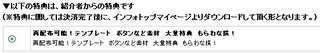 (レビュー) [詐欺!?] ビクトリーキャッシュ レビュー 評価 暴露 特典あり 口コミはここ!!