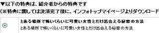(詐欺!?)小川淳のハイインテンシティトレーニング レビュー 評判 暴露 特典 口コミサイト