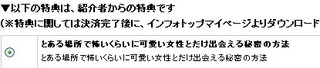 """★恋心""""略奪""""成功マニュアル 詐欺!? 口コミ レビュー 評価 特典 暴露しています 見ないと損!!"""