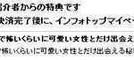 (レビュー) [詐欺!?] 福田式オーガズム整体 レビュー 評価 暴露 特典あり 口コミはここ!!