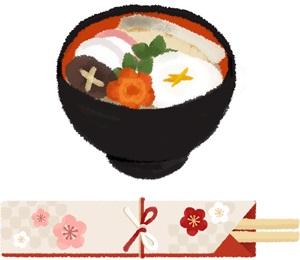 お正月に雑煮を食べる意味