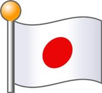 日本の国旗の意味