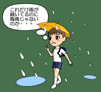 北海道には梅雨がない