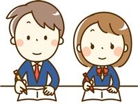 中学生の勉強ノート