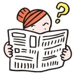 新聞の朝刊のみを購読