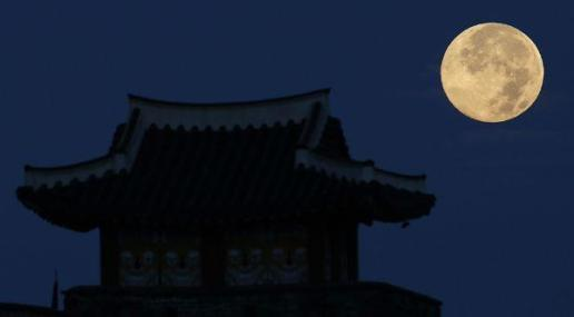 super-luna-china