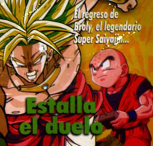 8--pelicula-dragon-ball-z-estalla-duelo