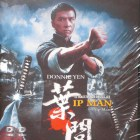 dvd-ip-man-donnie-yen