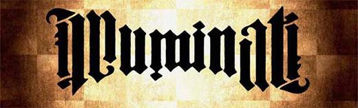 simbolo-illuminati-reflejo-identico