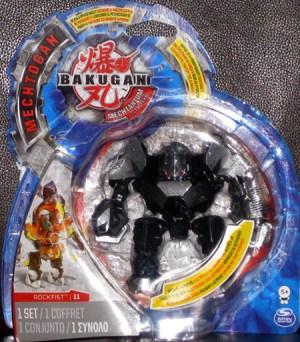 juguete-bakugan-mechtogan-rockfist-0