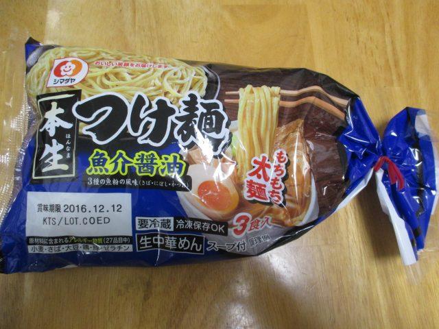 本生つけ麺魚介醤油