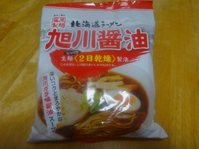 北海道ラーメン旭川醤油