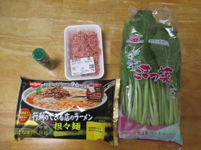 行列のできる店のラーメン担々麺(日清食品)、山椒、ひき肉、小松菜