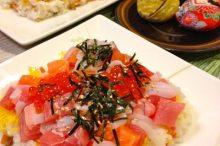 ひな祭り 食べ物 料理