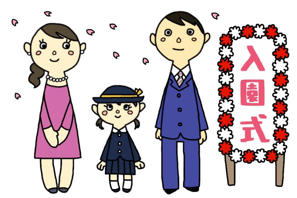 幼稚園 入園式 服装
