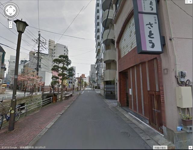池田組(博)本部