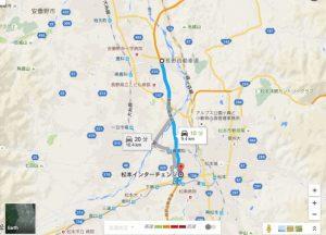 松本インターチェンジ