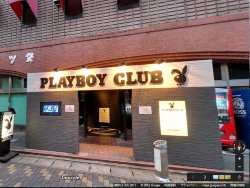 津市キャバクラプレイボーイクラブ