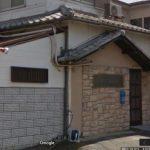 五代目春駒組【山健組・神戸山口組】