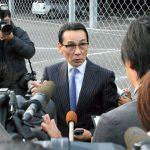 【殺人】木村博工藤会理事長代行に無期懲役判決