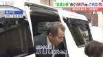 【内部分裂】会津小鉄会クーデター騒動で原田昇若頭を絶縁